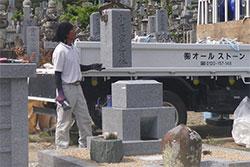 日本全国どこでも施工いたします