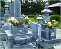 徳島県 K家